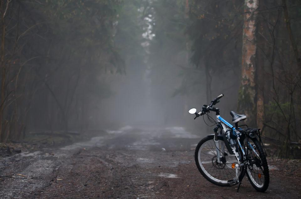 Моё велосипедное лето.