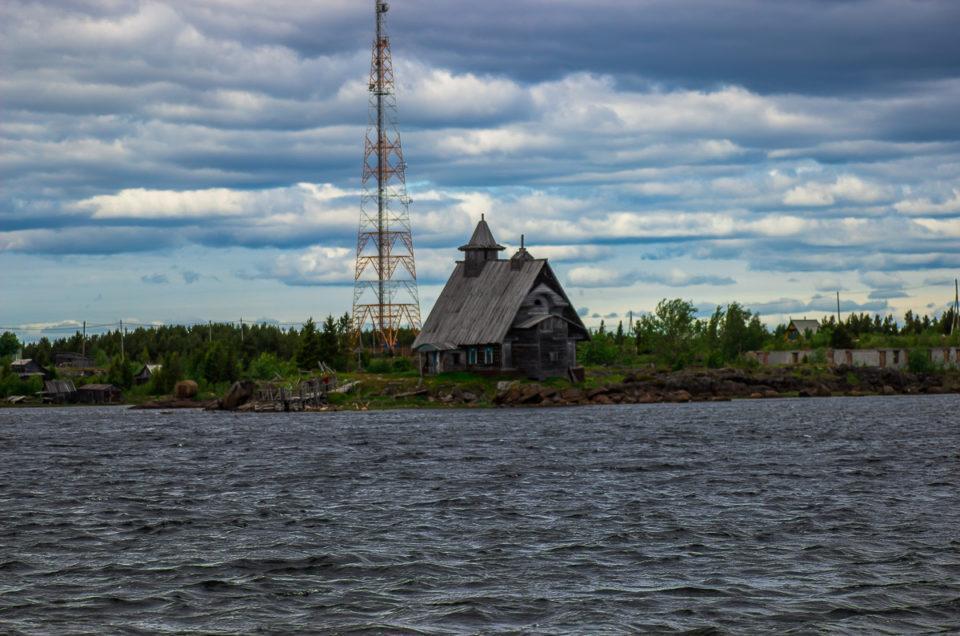 """История одной подделки, или """"Остров"""", который совсем не остров."""